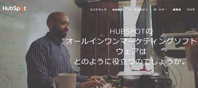 hubspot_j